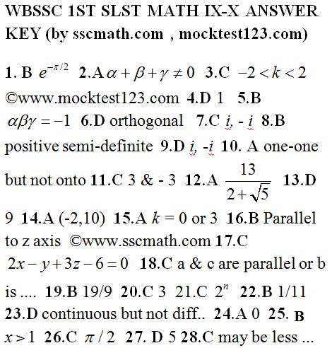 answer_key_1